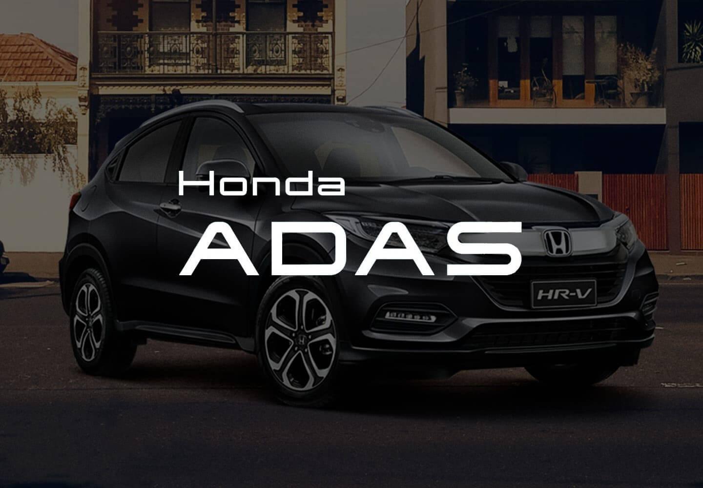 HR-V Honda ADAS