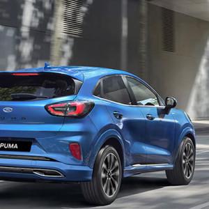All-New Puma
