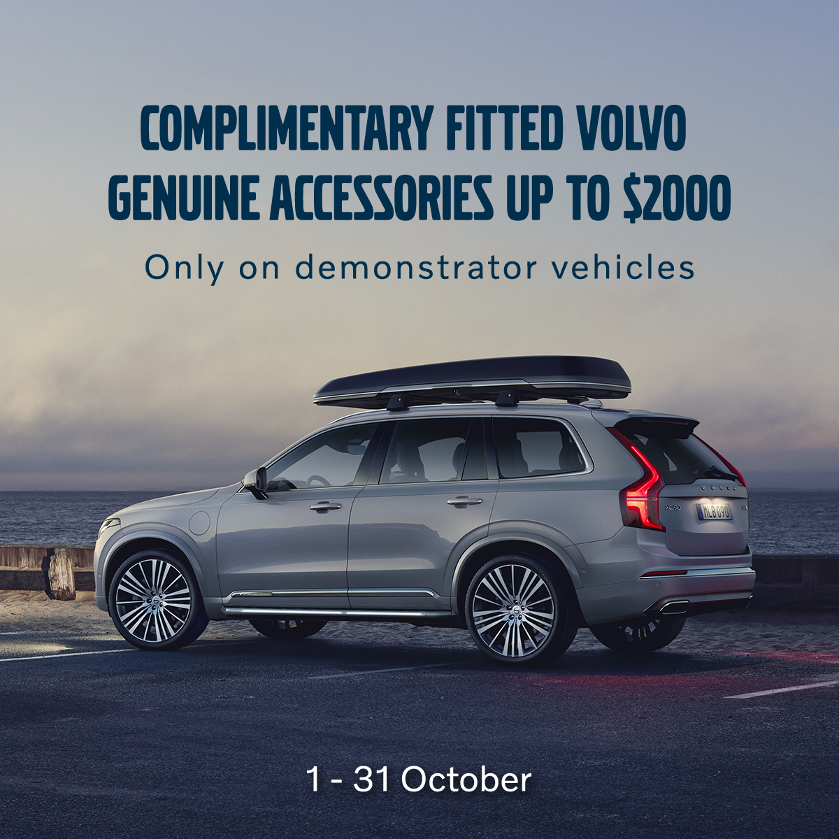 Accessory Offer