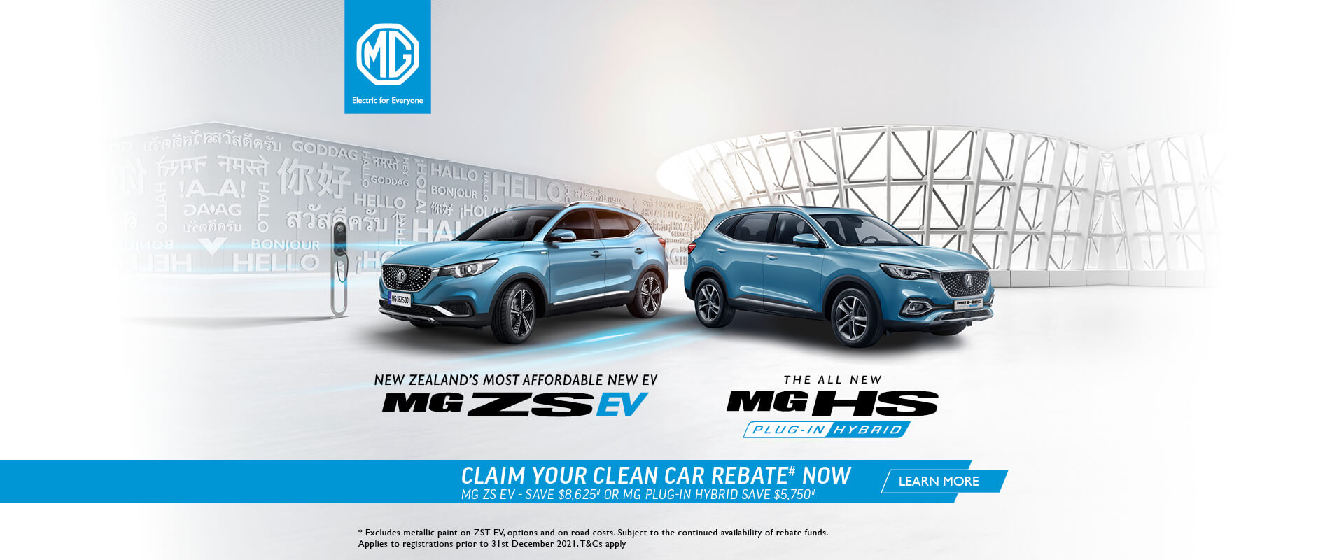 MG Motor has two vehicles eligible for a new Clean Car Discount rebate, including New Zealand's most affordable new electric car.