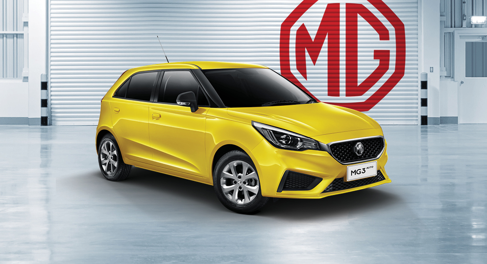 MG3 Auto Core special