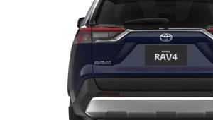 All New RAV4 Power back door