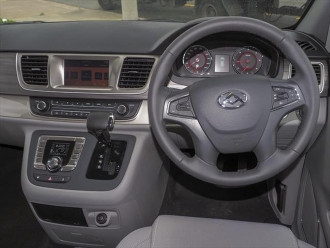 2021 LDV G10 SV7A 7 Seat Wagon image 16