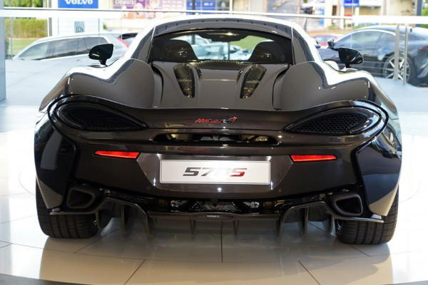 2017 Mclaren P13 Sports Series 570S Coupe Image 4