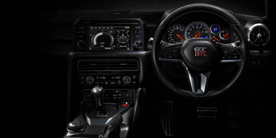 GT-R Total Control