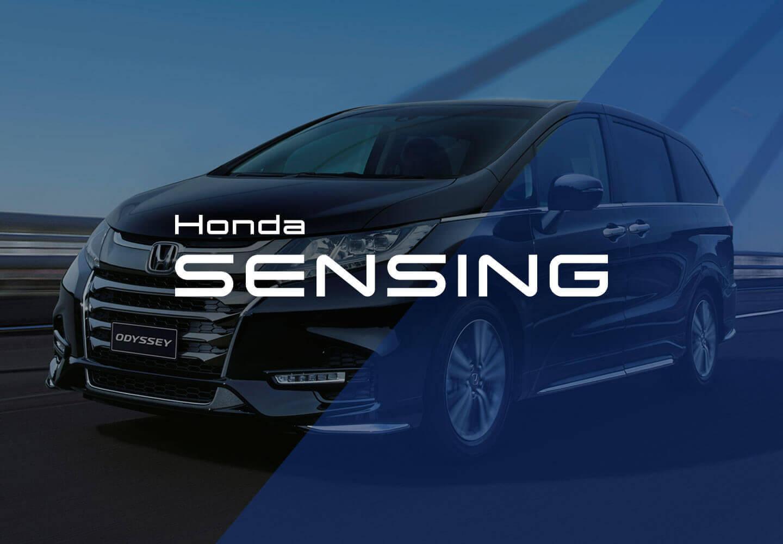 Odyssey Honda Sensing