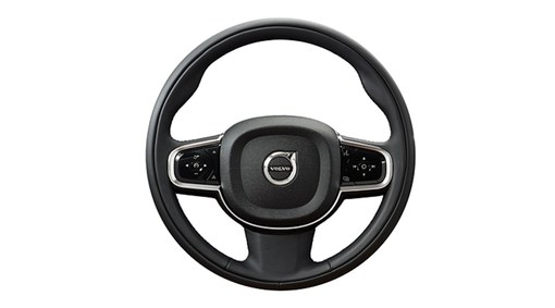 Heated leather steering wheel