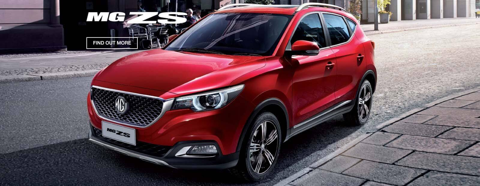 Discover the new MG ZS SUV, the latest model available from ELN MG.