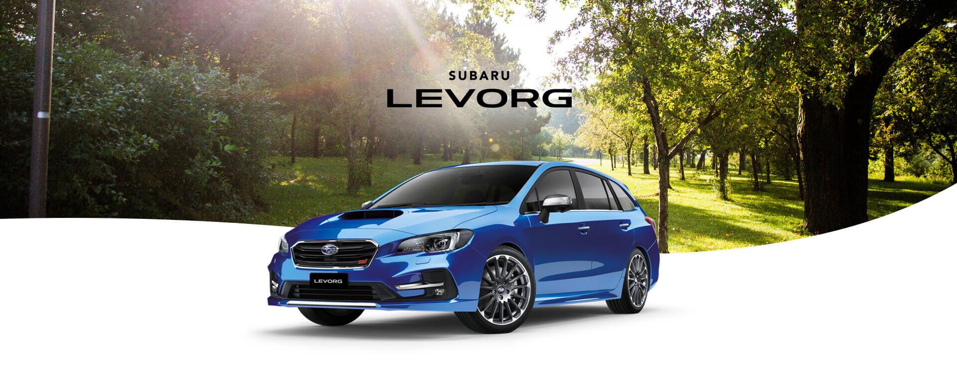 Subaru Levorg Image