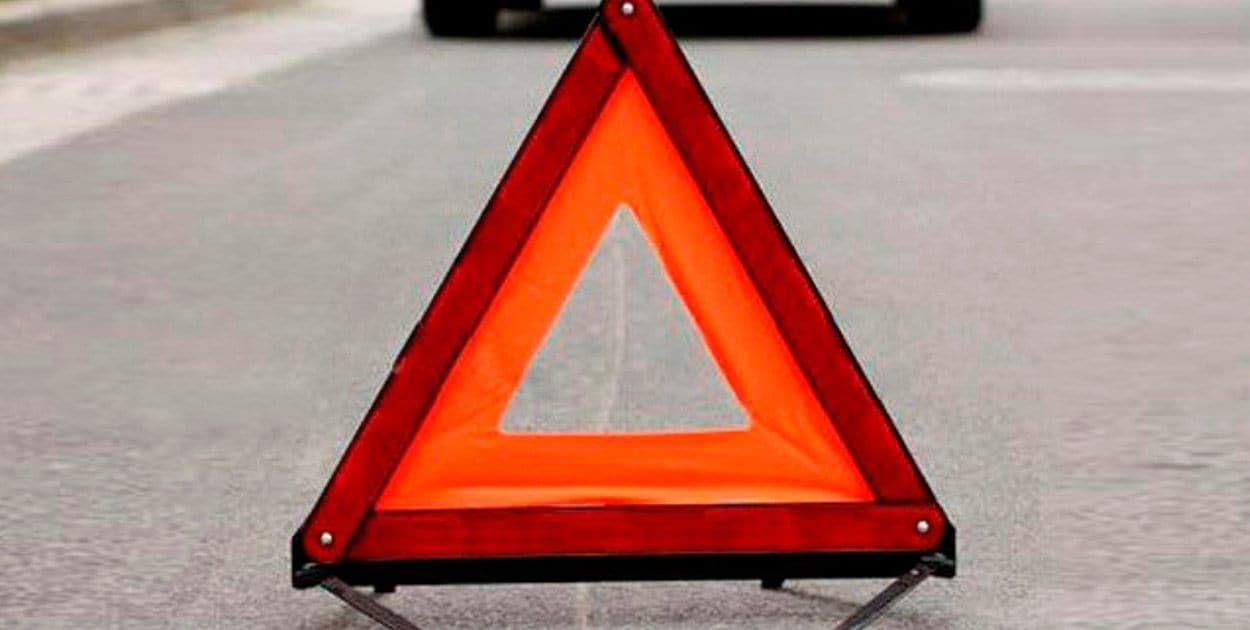 """<img src=""""Safety Triangle"""