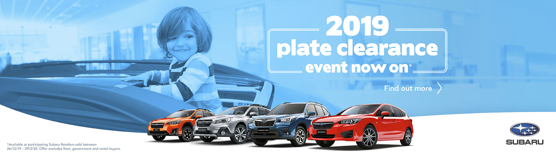 Subaru 2019 plate clearance event now on