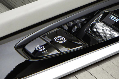 Power parking brake Image