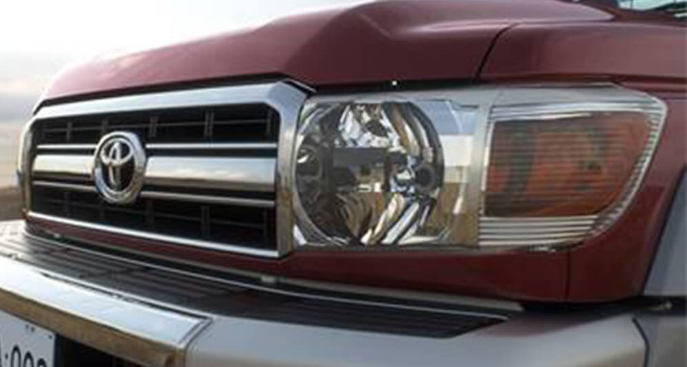 LandCruiser 70 Halogen headlamps
