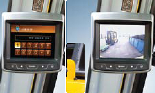 250 D-7E ESL (Engine Start Limit) / Rear View Camera Monitor