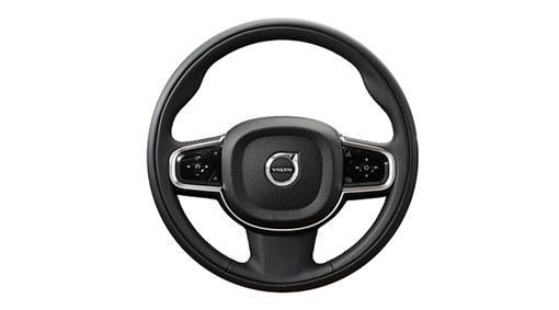 Heated leather steering wheel