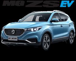 New MG ZS EV