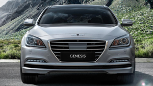 Genesis 5 Yr Complimentary Roadside Assistance
