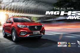 MG HS AWD | Now Available For Test-Drive
