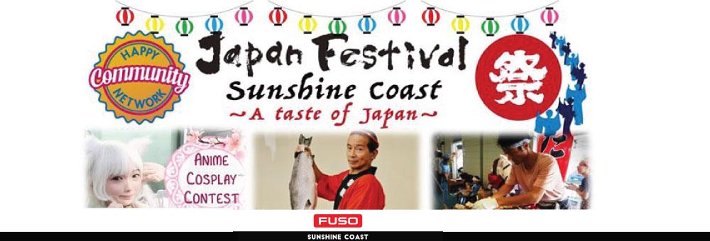 FUSO SUNSHINE COAST + THE JAPANESE FESTIVAL