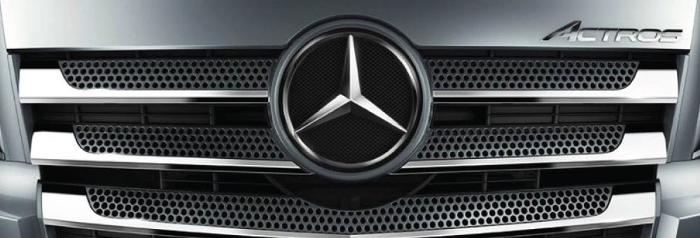 MERCEDES-BENZ COMPLIMENTARY SERVICE UPGRADE OFFER