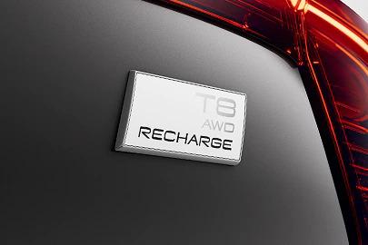 T8 AWD plug-in hybrid, 390hp/640Nm Image