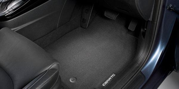 "<img src=""Tailored Carpet Floor Mats"