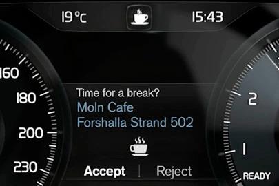 Driver Alert Control Image