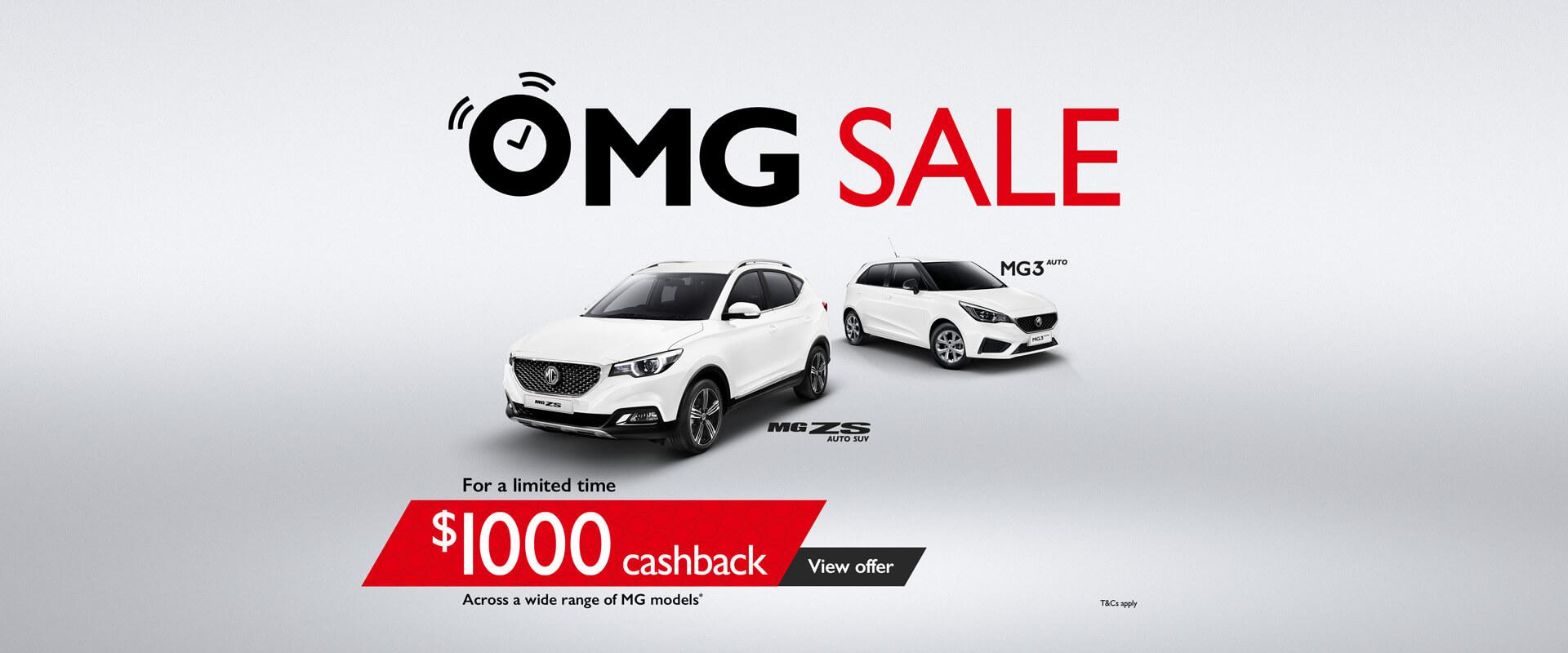 MG OMG Sale $1000 Cashback for a limited time