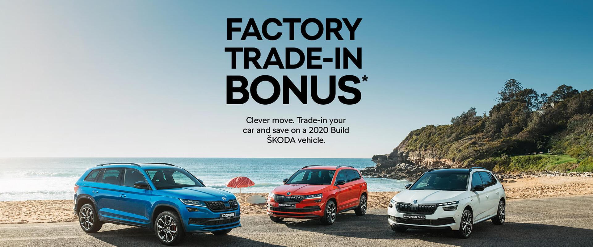Skoda Factory Trade-In Bonus