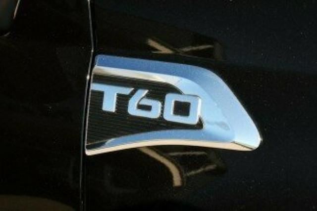 2021 LDV T60 Luxe