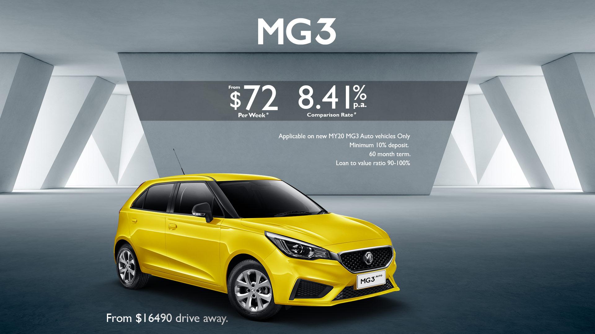 Nova MG Finance Offer