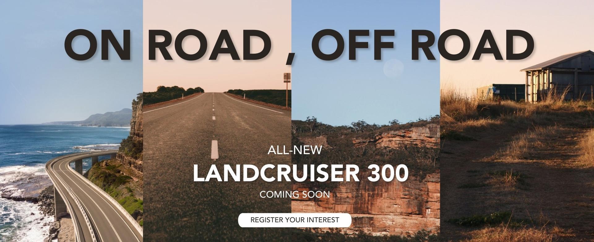 All-New LandCruiser 300