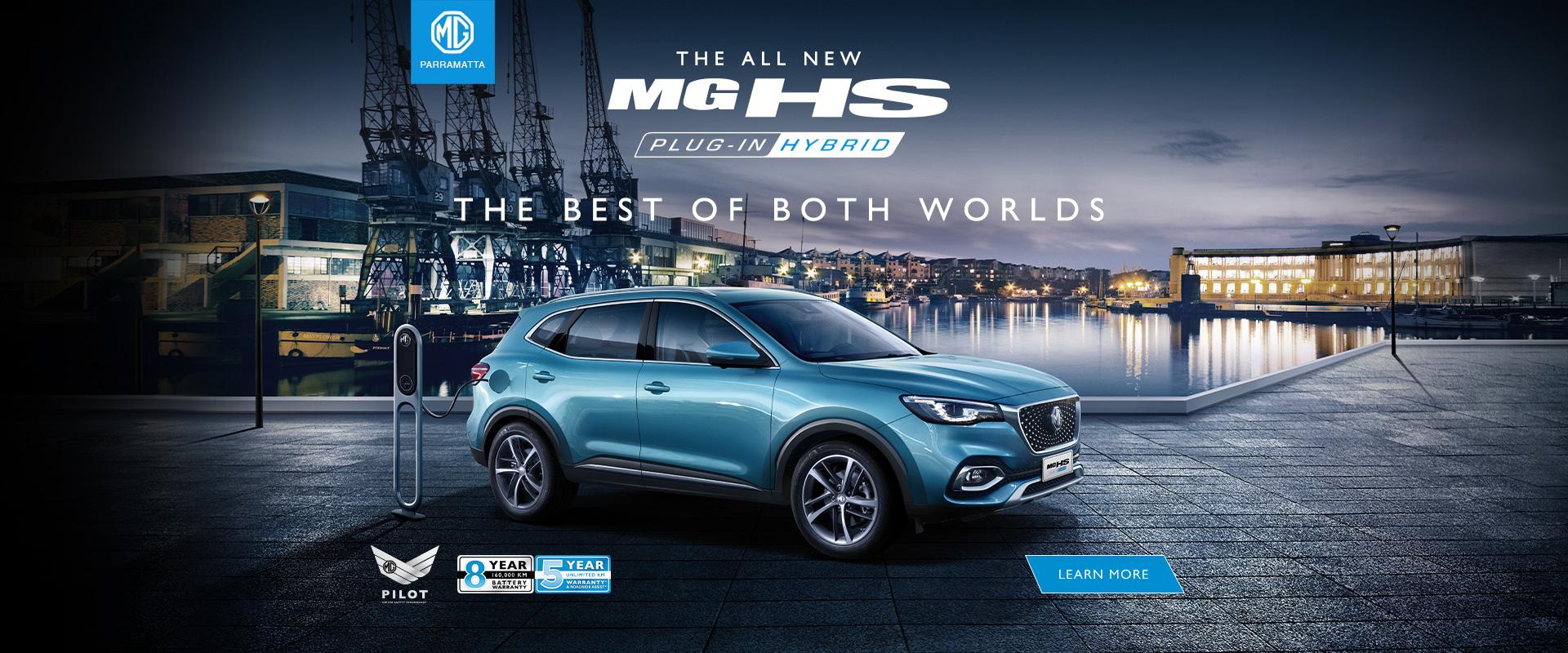 MG HS Plug-In Hybrid | Register Your Interest | Parramatta MG, Sydney