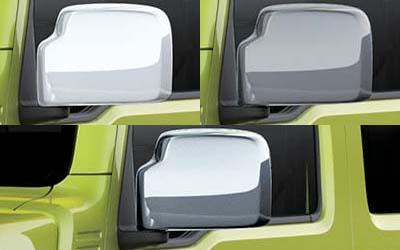 """<img src=""""Door Mirror Cover"""