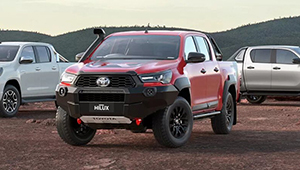 HiLux The 2020 HiLux