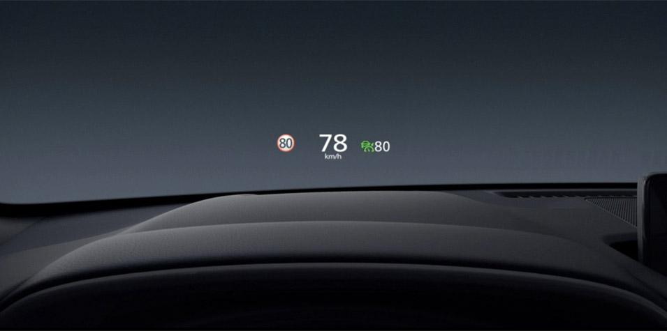 ACTIVE DRIVING DISPLAY Image