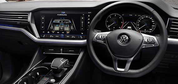 New Touareg The future at your fingertips.