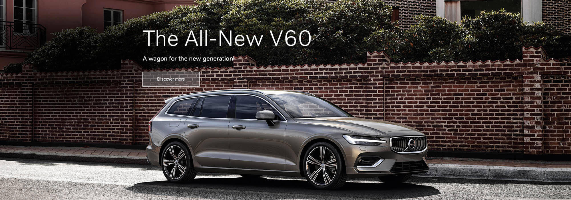 A wagon for the new generation