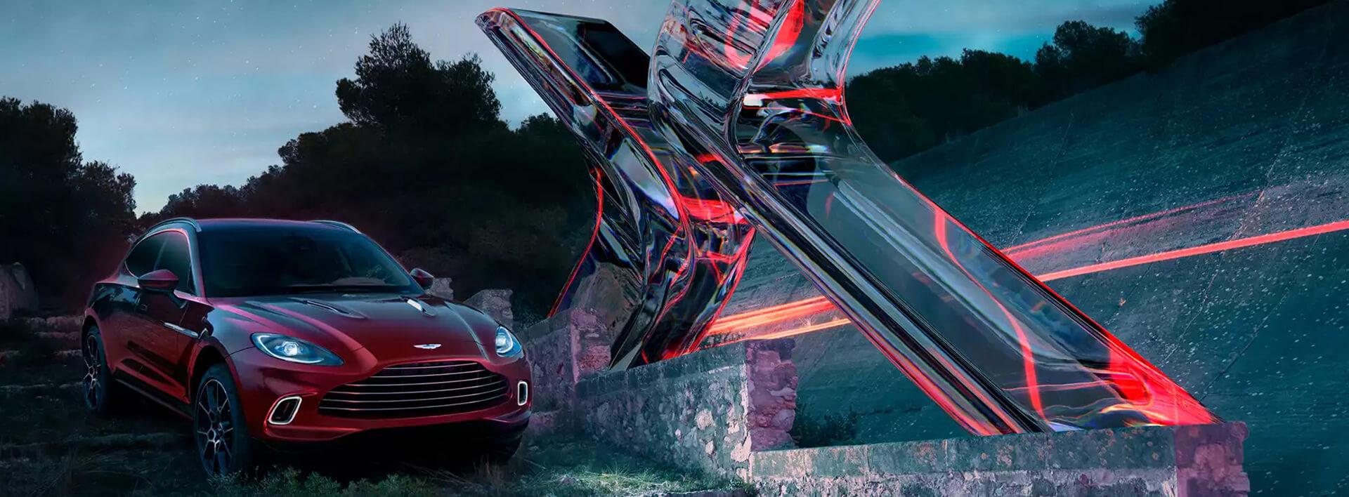 Aston Martin Sydney