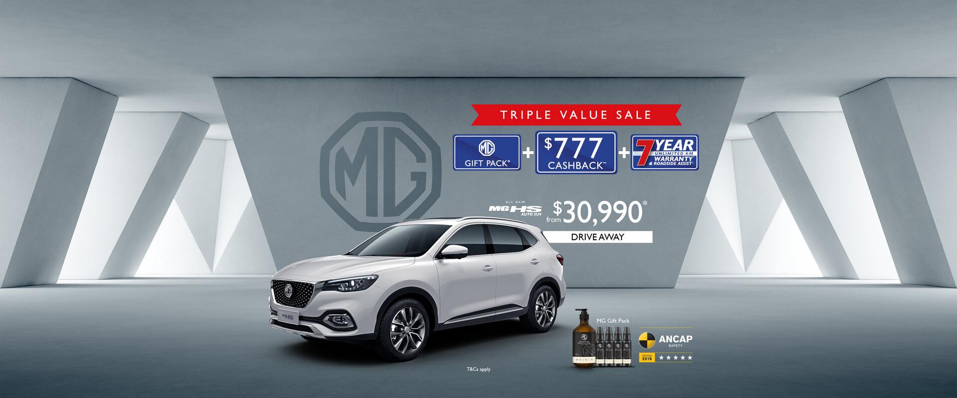 MG HS Triple Value Sale