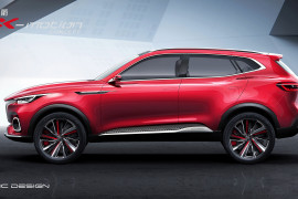 Beijing Motor Show witnesses the future with the MG X-Motion
