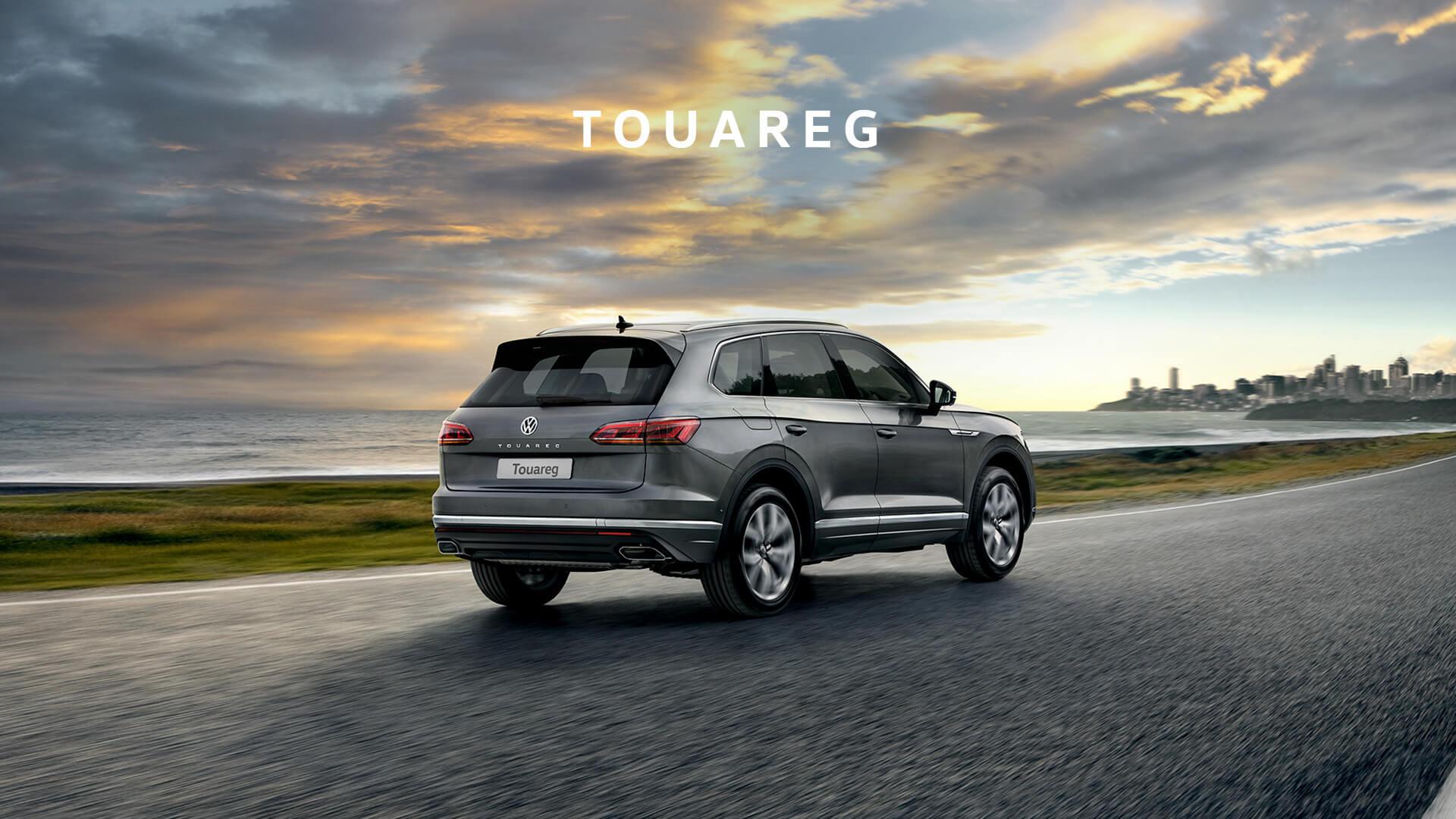 Touareg Image